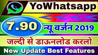 Gambar cover YoWhatsapp 7.90  Download Latest Version    YoWhatsapp 2019 New Update