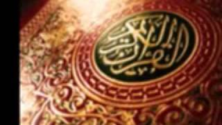Quran Audio English Translation Only Chapter 19 114Maryam Mary