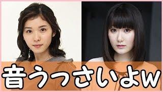 松岡茉優さんと日高里菜さんの仲良親友トークです.