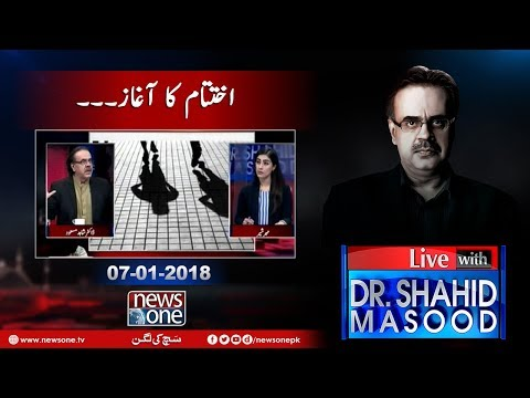 Live With Dr.Shahid Masood - 7-January-2017 - News One