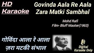 Govinda Aala Re Aala   गोविंदा आला रे आला HD Karaoke   Karaoke With Lyrics Scrolling