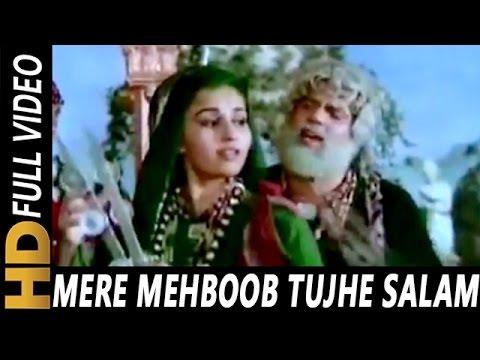 Mere Mehboob Tujhe Salam  Mohammed Rafi, Asha Bhosle  Baghavat 1982 Songs  Dharmendra