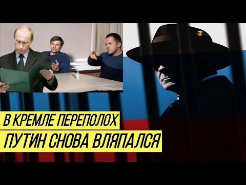 Это провал: в Давосе поймали российских шпионов, которые выдавали себя за сантехников