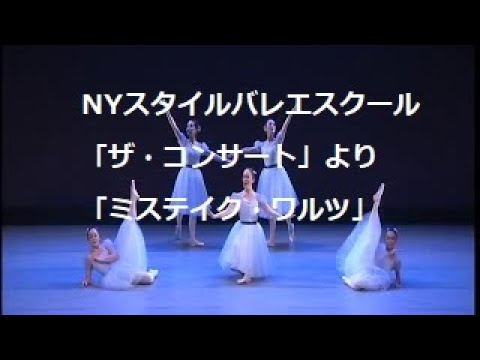The Concert & Mistake Walz--- NY Style Ballet School