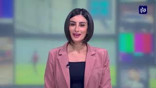 النشرة الرياضية 8-12-2019 | Sports Bulletin