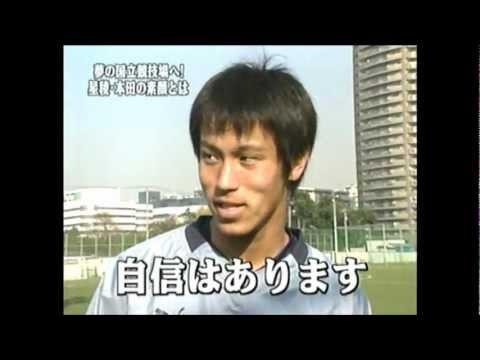 第83回高校サッカー「市立船橋vs星稜」 2005/1/8