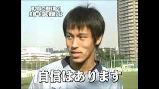 第83回高校サッカー「市立船橋vs星稜」 2005/1/8 thumbnail