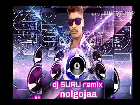 New Nagpuri  DJ Songs Dil Nahihata To Pyar Nahi Hota Jaan Nahi Hota To Tujh Par Na Marte Na Na  Kart