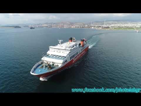 Aerial (drone) video - F/B Dionysios Solomos sailing from Piraeus