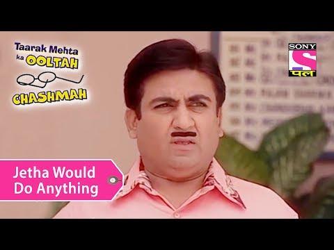 Your Favorite Character   Jetha Would Do Anything For Babita   Taarak Mehta Ka Ooltah Chashmah thumbnail