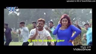 kahida sakhi se apana malab muh me boroplus dj shaurabh music azamgarh
