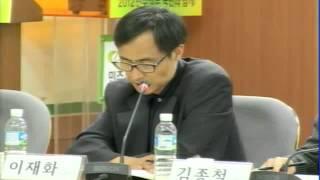 [소셜방송]공직선거법 개정과 '곽노현법'…