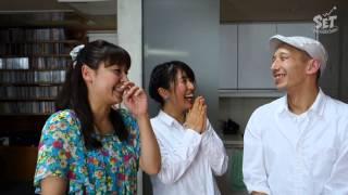 今週のおまけ動画は、SET の新人! 新人の 山城屋理紗 が動画で特技を披...