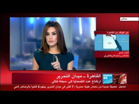 France 24 Arab - masr - 20-11-2011 Ahmed Esmail
