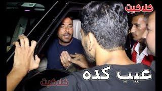 أحمد عز لـ معجب عاوز يتصور معه بـعزاء فاروق الفيشاوي : \