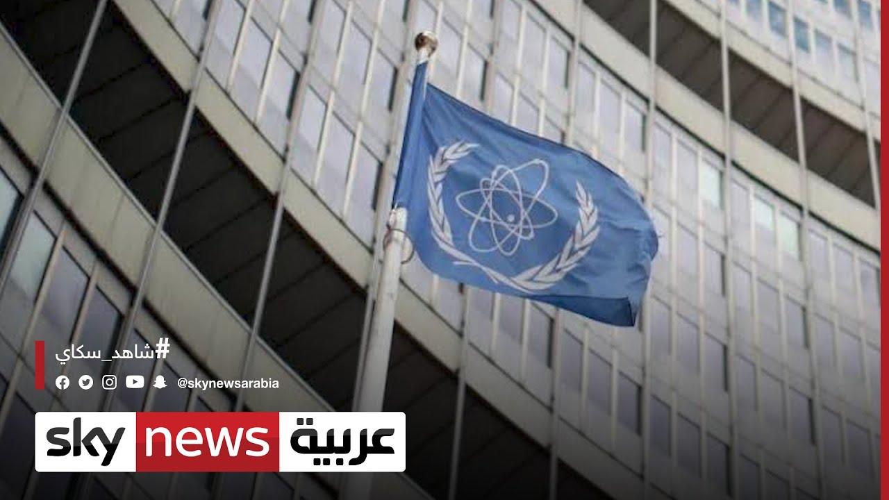 إيران.. وكالة الطاقة تُمنع من الدخول إلى ورشة نووية في كرج  - نشر قبل 2 ساعة
