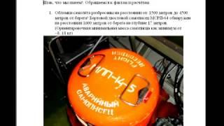 видео Крушение Ту-154 над Черным морем: что известно об авиакатастрофе :: Общество :: РБК