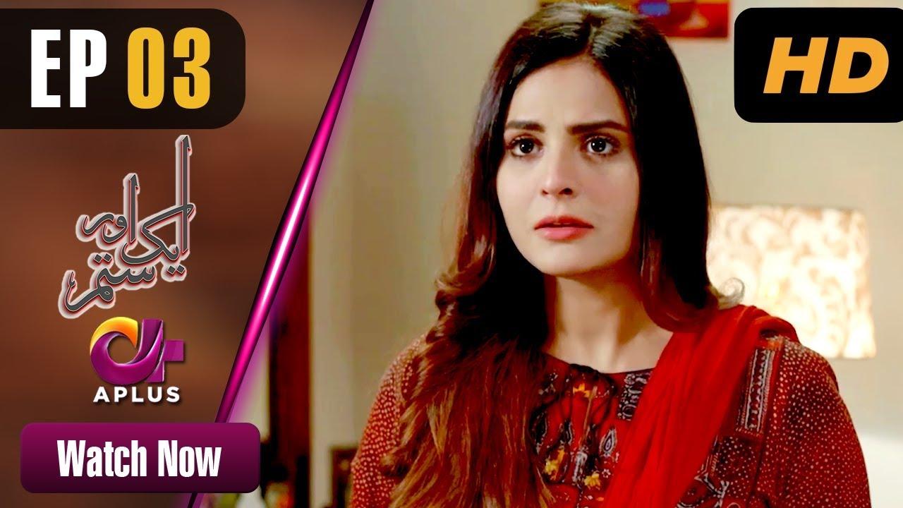 Aik Aur Sitam - Episode 3 Aplus