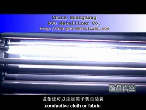 Vacuum Web Coater