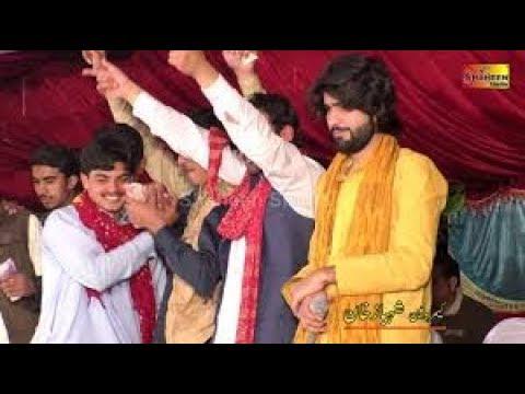 Menu Number Mila de yar Zeeshan Khan Rokhri  Eid gift Song 2018