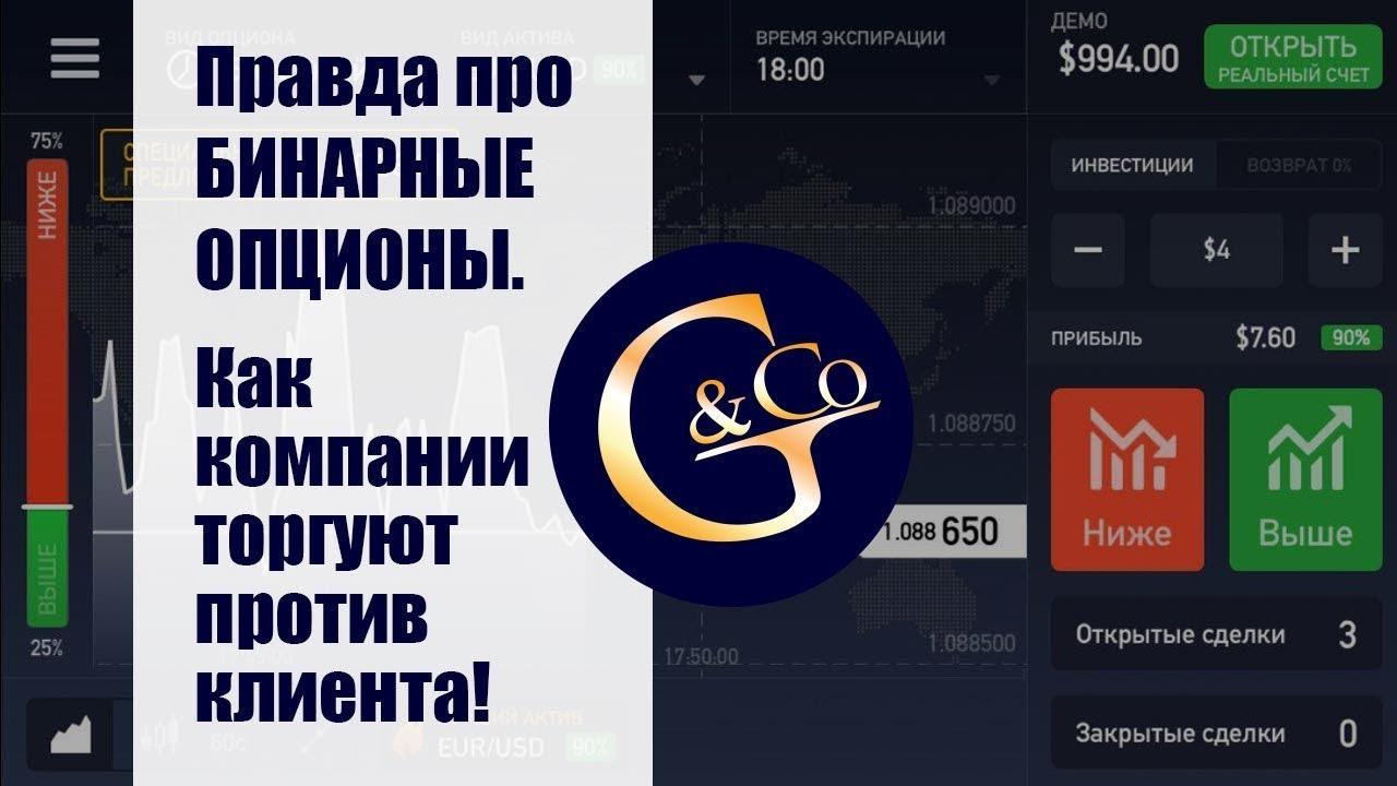 Компания бинарные опционы ферма для добычи майнинга криптовалюты