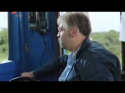 Михайло Иваныч