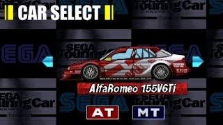 Sega Touring Car Championship - PC Side Championship AlfaRomeo 155V6Ti