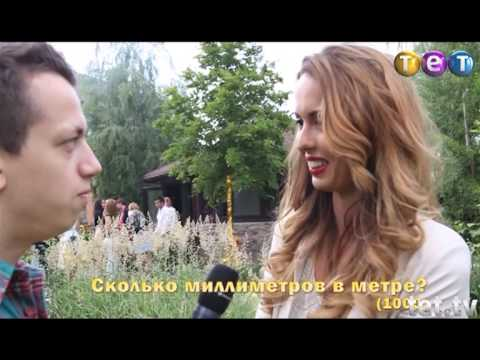 Дурнев +1 на вечеринке мажоров из Ка$ты