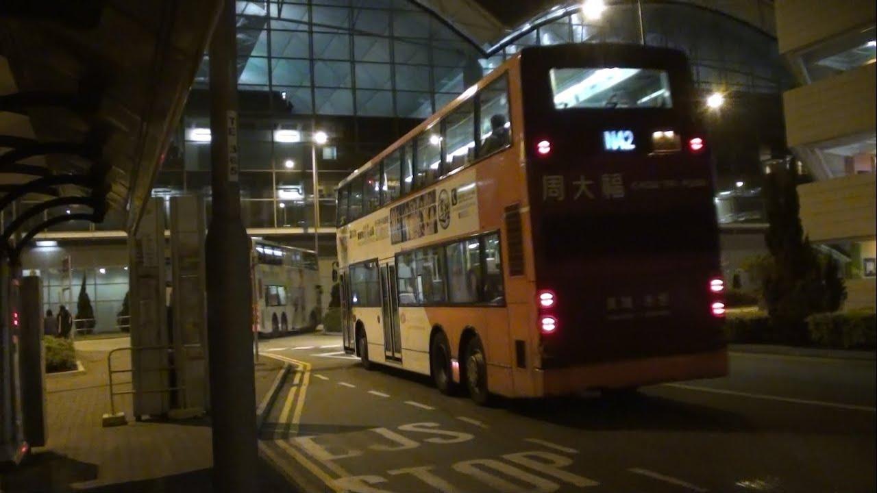 LWB S 128 HS306 @ N42 耀安 → 機場客運大樓 - YouTube