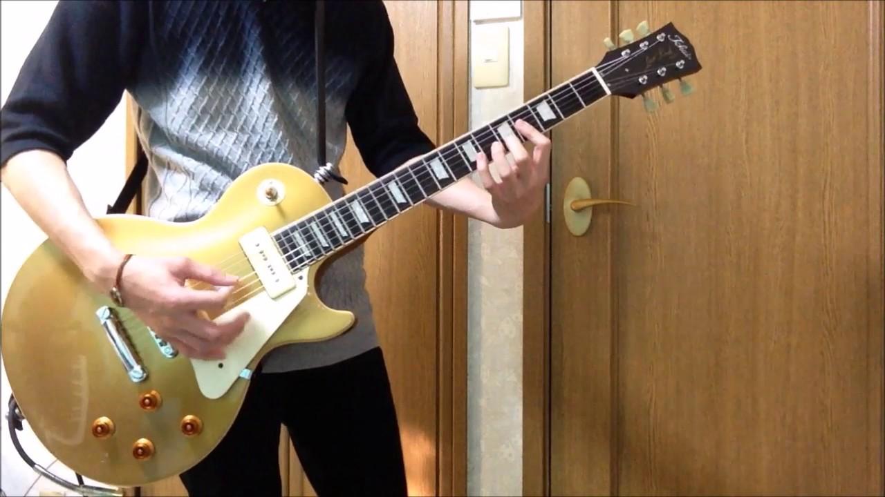 Neru/ ロストワンの号哭 ギター
