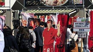 東京ラーメンショー2018 第1幕が終わり お店が入れ替わり 第2幕も開催で...