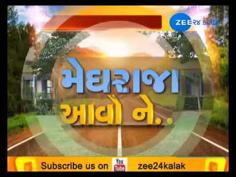 Weather Forecast: IMD Predicts 99 percent Rainfall in Gujarat-ZEE24KALAK