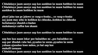 Chalka Ye Jaam - Karaoke
