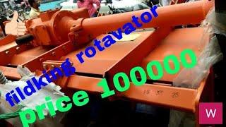Rotavator Price