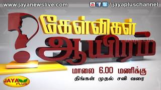 Kelvigal Aayiram-Jaya Plus tv Show