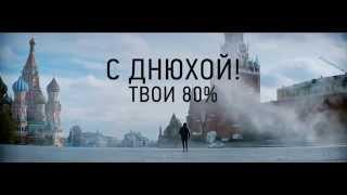 Лучший друг Путин: альтернативная версия клипа