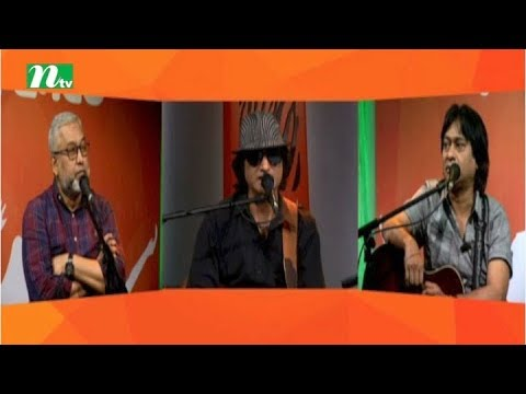 Friends Day Special Bangla musical program | A Day With Friends | Ayub Bachchu | shafin ahmed