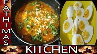 Egg gravy /சப்பாத்திக்கு ஏற்ற முட்டை கிரேவி