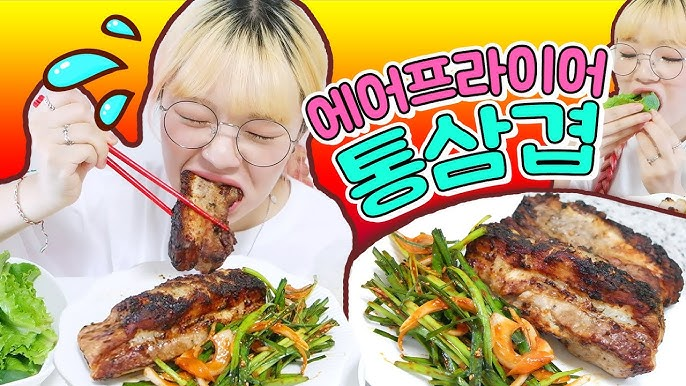 whole pork belly I made it, but it's all burnt out..LOL...T_T!!!!!kkkk (ENG SUB)