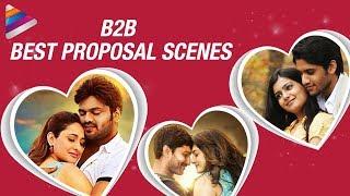 Best Love Proposal Scenes in Tollywood | #ProposeDay | 2018 Latest Telugu Movies | Telugu FilmNagar