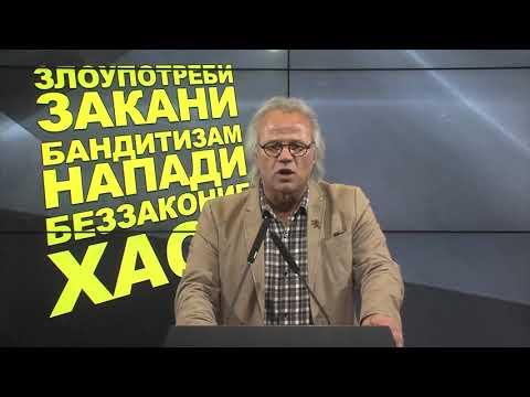 Јовановски: СДС преку полицијата врши терор и притисок врз граѓаните на Македонија