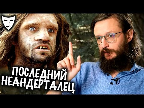 Деконструкция. Станислав Дробышевский об историческом фильме \