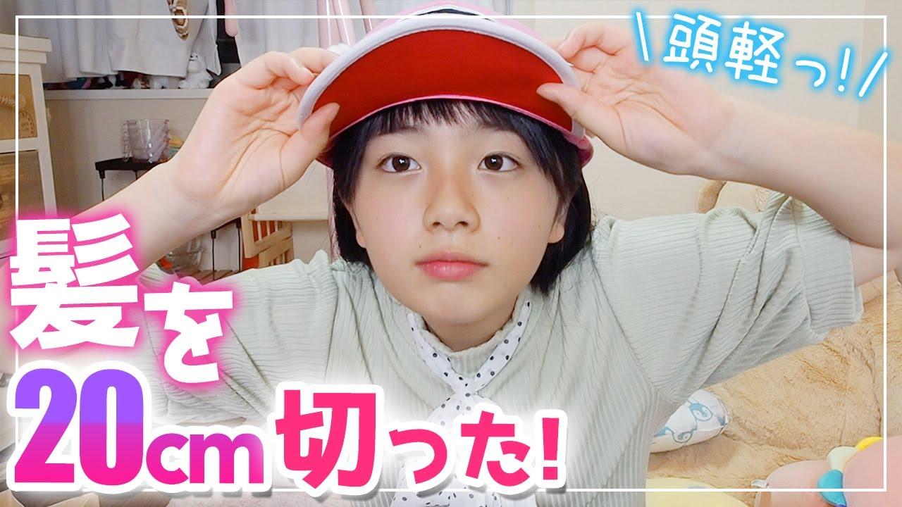 チャンネル ひまひま