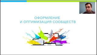 Создание и продвижение личного блога Вконтакте