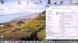 Как правильно скачать и установить программу фотошоп на свой компьютер?