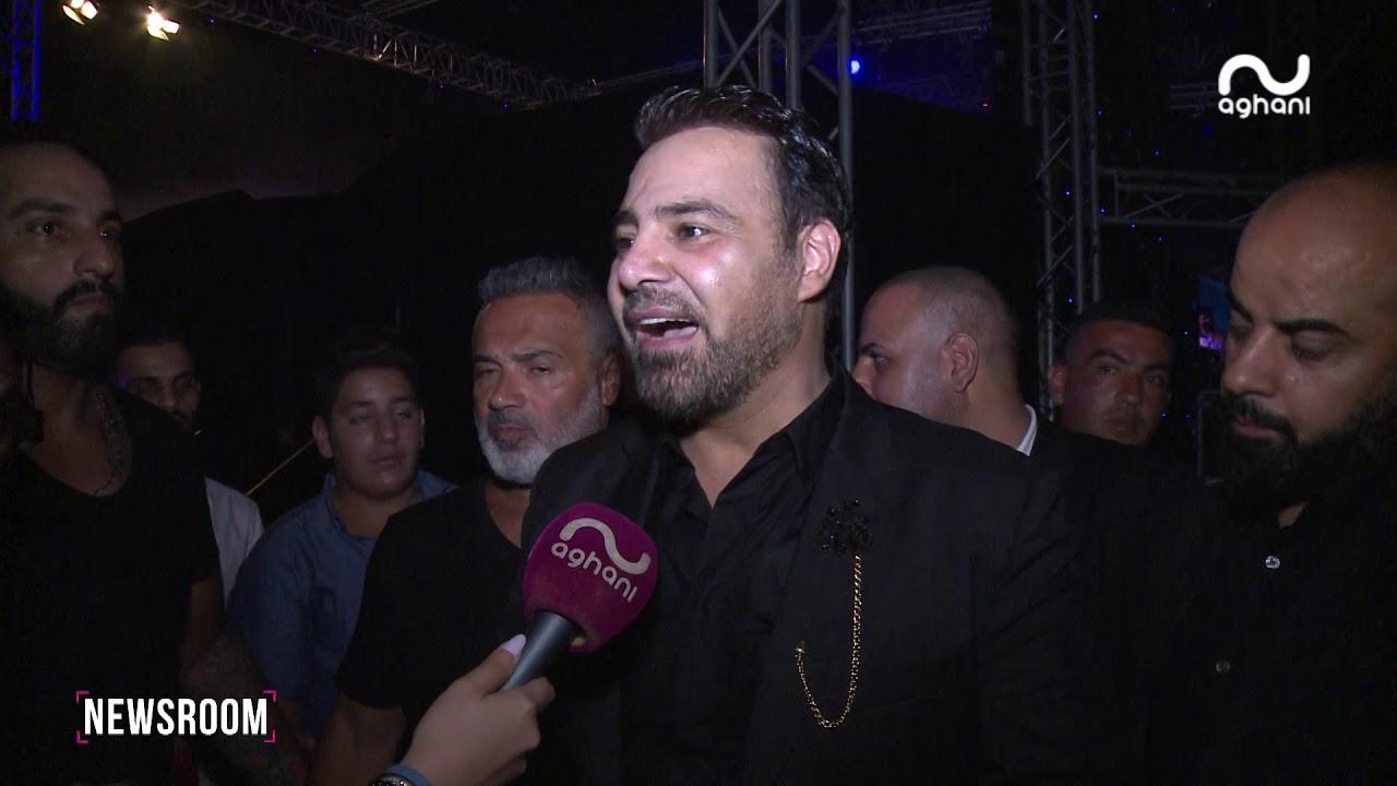 عاصي الحلاني يتأثّر على مسرح طرابلس ويصرّح: