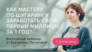 postorn -  реально без вложений!! как заработать, миллион, работа, деньги, ru! новый год!