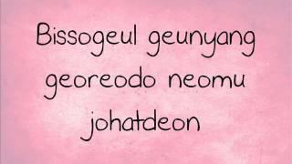 JIN | Gone | Romanization