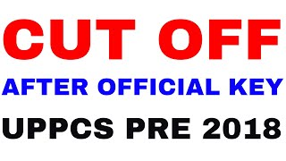 UPPCS/UPPSC