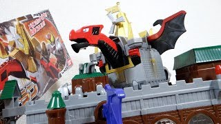 合体ギミックで巨大な城が完成!DXシュードラン レビュー!キャッスルドランと連動で3種のサウンドも鳴る!仮面ライダーキバ thumbnail
